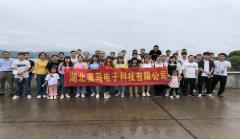 Travel of Weishui Reservoir