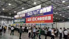 OMAR went to Tokyo to attend the 5G/IoT Network Expo