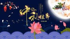 Stories about Mid-Autumn Festival