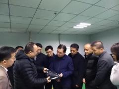 宜昌市政府研究室李昌清一行来龙8国际首页调研指导