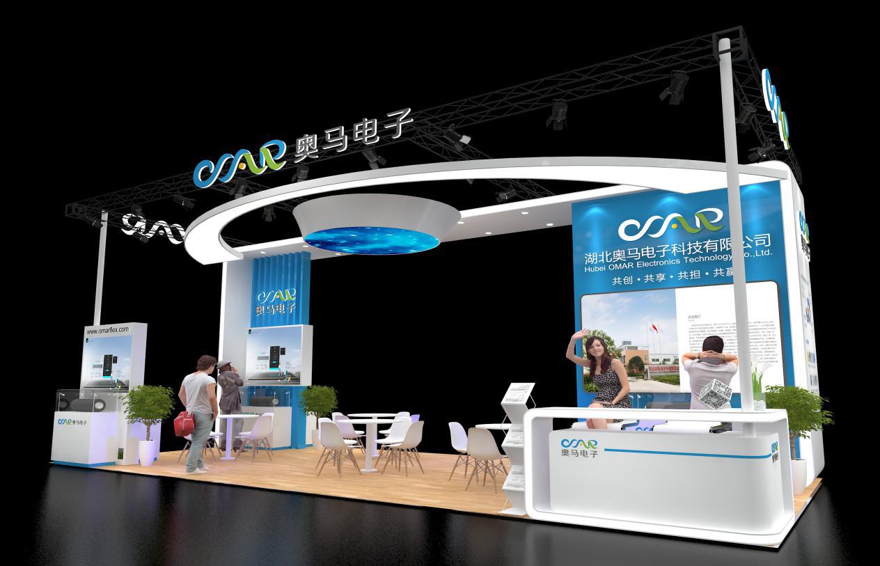 展会邀请|贝博官方下载地址电子上海CPCA国际电子电路展览会