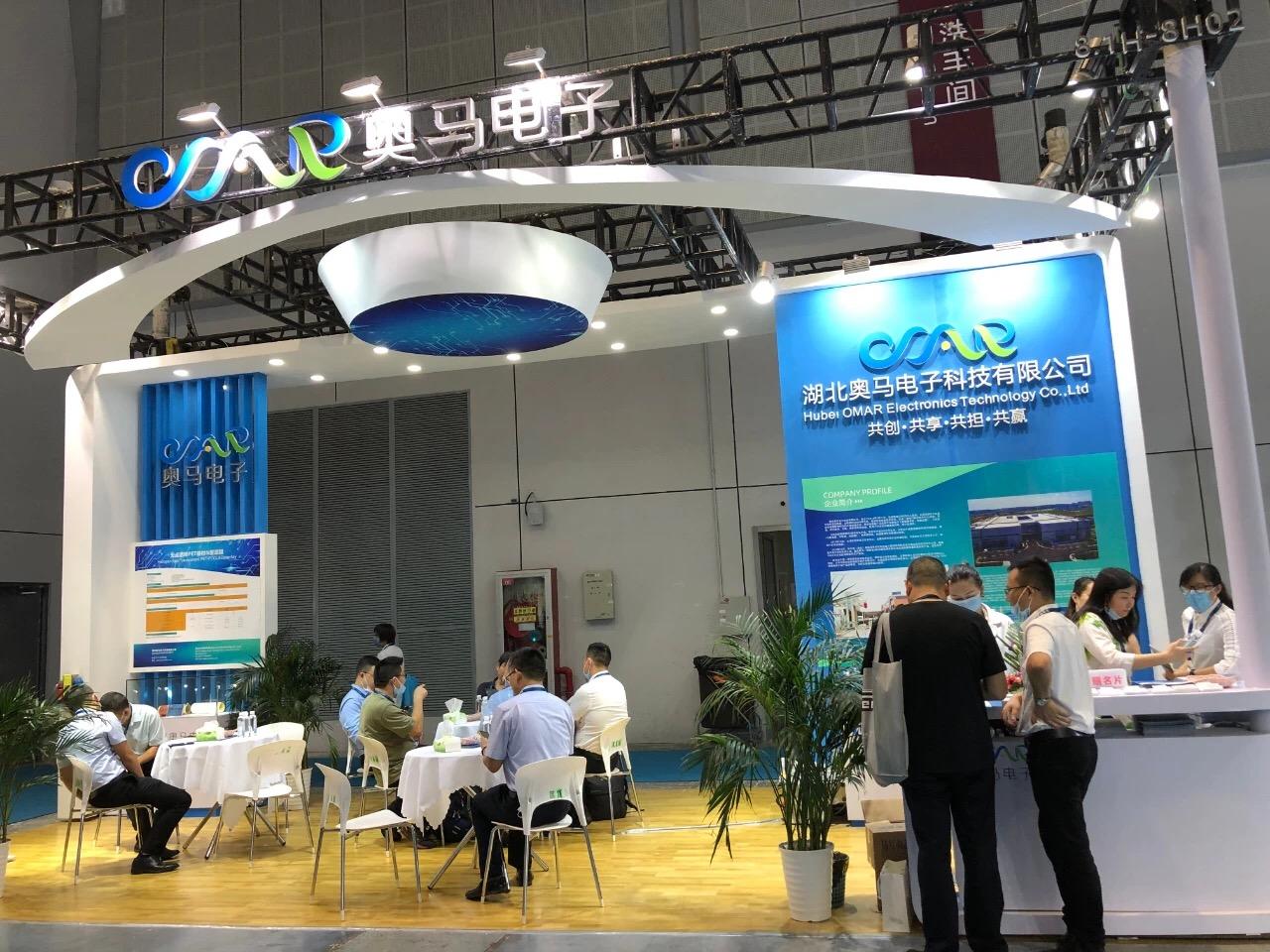 贝博官方下载地址电子盛大亮相上海CPCA国际电子电路展览会